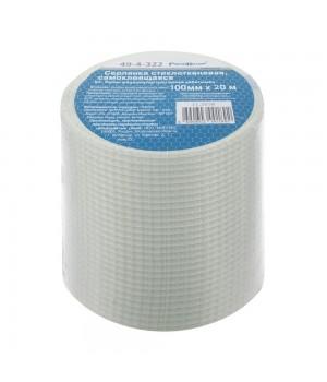 Серпянка 100мм*50м Сетка стеклотканевая OXIS