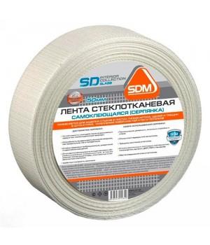 Серпянка 50мм*90м SD-Glass Сетка самоклеющая (для внутренних штукатурных работ)