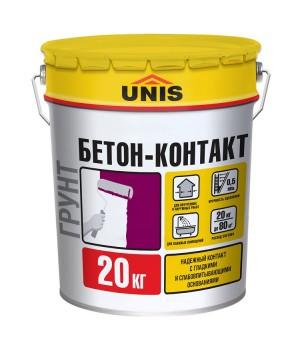 Грунтовка Бетон-Контакт 20 кг ЮНИС