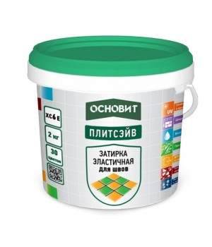 Затирка эластичная ПЛИТСЭЙВ XC6 E серый 020(20 кг)