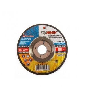 Круг шлифовальный по металлу 125*6*22 мм А24 ЛУГА