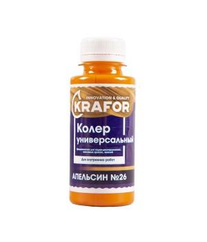 """Колер АПЕЛЬСИН №26 универсальный 100 мл """"KRAFOR"""""""